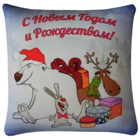 Подушка Игрушка С Новым годом и Рождеством
