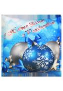 Подушка Игрушка Новогодняя 06
