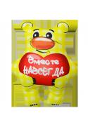 Игрушка Медведь Степа 01