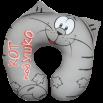 Подушка под шею Игрушка Добряк 01
