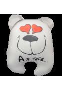 Игрушка Медведь Чапа 09
