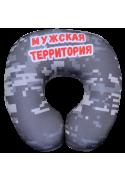 Подушка под шею Игрушка Хаки 03