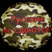 Игрушка Смайл Хаки 02