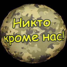 Игрушка Смайл Хаки 03