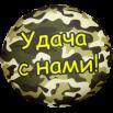 Игрушка Смайл Хаки 04
