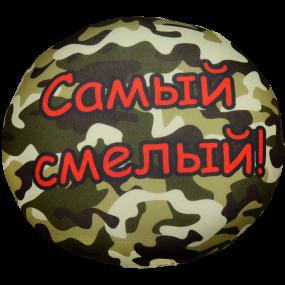 Игрушка Смайл Хаки 07