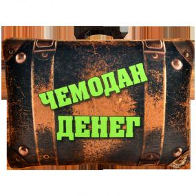 Подушка Игрушка Чемодан