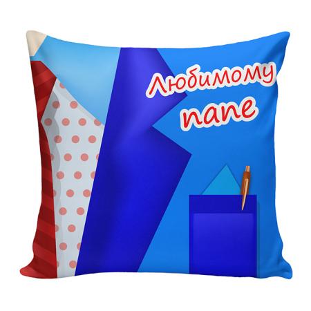 Подушка Игрушка Любимому Папе 01