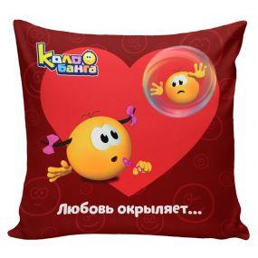 Подушка Игрушка Колобанга Любовь 03