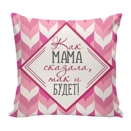 Подушка Игрушка Маме 04
