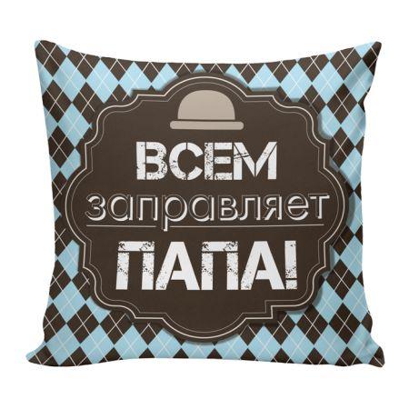 Подушка Игрушка Папе 05