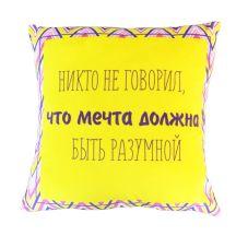 Подушка Игрушка Верность 04 В