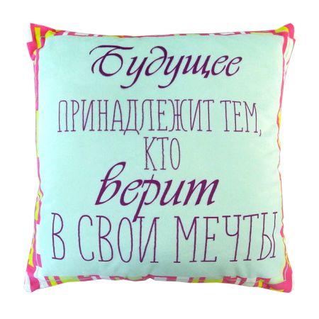Подушка Игрушка Верность 07 В