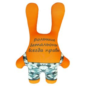 Игрушка Заяц в камуфляже оранжевый