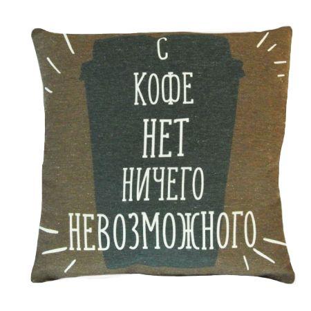 Подушка Игрушка Мысли 12 Л