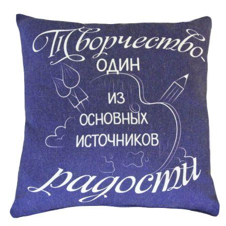 Подушка Игрушка Мысли 11 Л