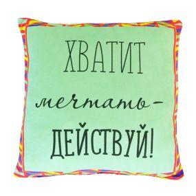 Подушка Игрушка Верность 01 В