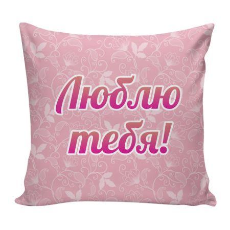Подушка Игрушка Для Любимых 01