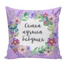 Подушка Игрушка Для Любимых 02