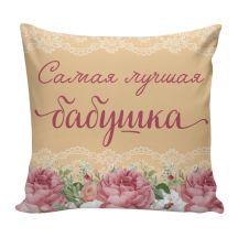 Подушка Игрушка Для Любимых 03