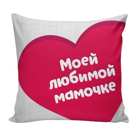 Подушка Игрушка Для Любимых 05