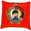 Подушка-медаль Самому смелому